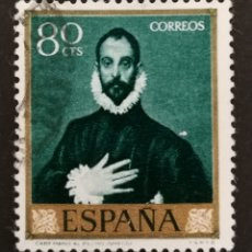 Sellos: ESPAÑA, N °1333 USADO AÑO 1961 (FOTOGRAFÍA ESTÁNDAR). Lote 227264515