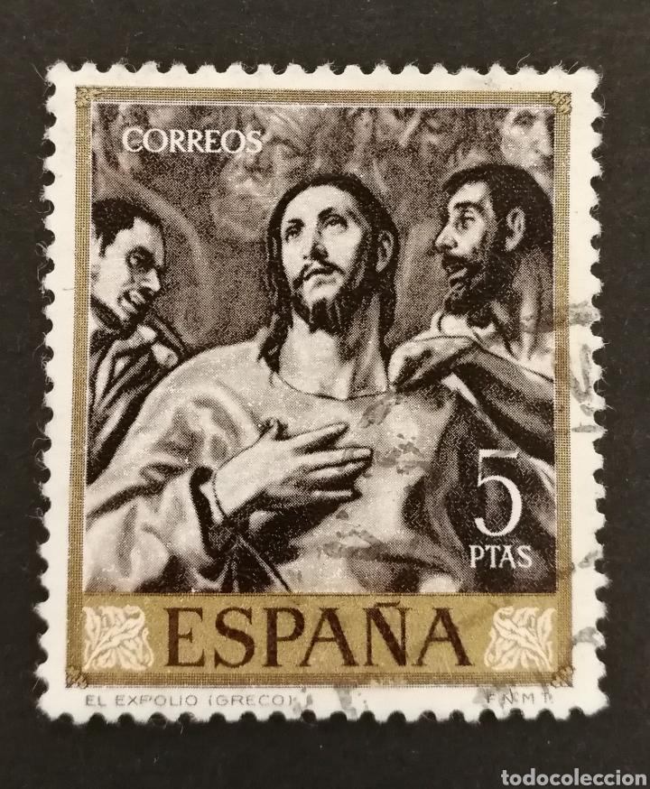 ESPAÑA, N°1338 USADO, AÑO 1961 (FOTOGRAFÍA ESTÁNDAR) (Sellos - España - II Centenario De 1.950 a 1.975 - Usados)