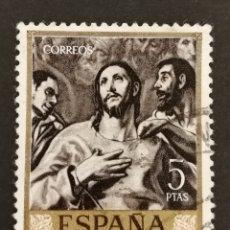 Sellos: ESPAÑA, N°1338 USADO, AÑO 1961 (FOTOGRAFÍA ESTÁNDAR). Lote 228046380
