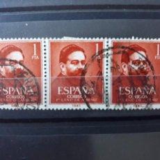 Sellos: BLOQUE DE 3 EDIFIL 1321 EN USADO ESPAÑA 1960. Lote 207660378