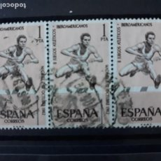 Sellos: BLOQUE DE 3 EDIFIL 1452 EN USADO ESPAÑA 1962. Lote 207660451