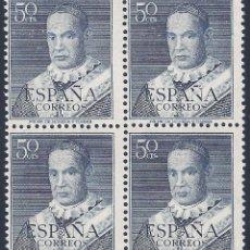 Sellos: EDIFIL 1102 SAN ANTONIO MARÍA CLARET 1951 (VARIEDAD 1102IT...BLANCO EN Ñ DE ESPAÑA). LUJO. MNH **. Lote 208210586