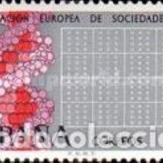 Francobolli: EDIFIL 1920 SELLOS ESPAÑA AÑO 1969 USADOS CONGRESO BIOQUIMICA. Lote 208377495