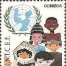 Francobolli: EDIFIL 2054 SELLOS ESPAÑA AÑO 1971 USADOS UNICEF. Lote 208377853