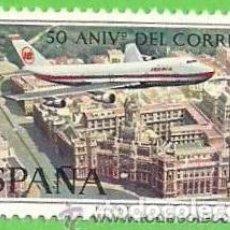 Francobolli: EDIFIL 2060 SELLOS ESPAÑA AÑO 1971 USADOS NAVIDAD. Lote 242083230