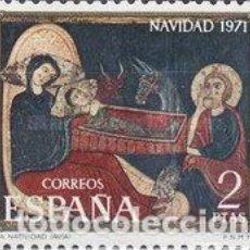 Francobolli: EDIFIL 2061 SELLOS ESPAÑA AÑO 1971 USADOS NAVIDAD. Lote 242083260