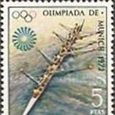 Francobolli: EDIFIL 2100 SELLOS ESPAÑA AÑO 1972 USADOS JUEGOS OLIMPICOS MUNICH. Lote 242084260