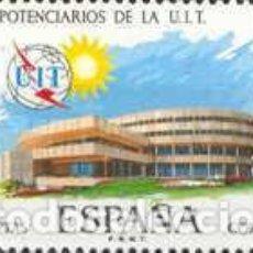 Francobolli: EDIFIL 2145 SELLOS ESPAÑA AÑO 1973 USADOS CONFERENCIA PLENIPOTENCIARIOS. Lote 208378085
