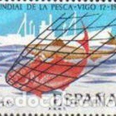Francobolli: EDIFIL 2144 SELLOS ESPAÑA AÑO 1973 USADOS EXPOSICION MUNDIAL DE LA PESCA. Lote 208378088