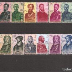 Sellos: SELLOS DE ESPAÑA AÑO 190Y 1961 FORJADORES DE AMÉRICA SELLOS NUEVOS**. Lote 209039925
