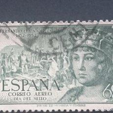 Francobolli: EDIFIL 1111 SELLOS ESPAÑA 1952 USADOS. Lote 209105307