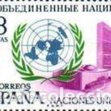 Francobolli: EDIFIL 2004 SELLOS ESPAÑA AÑO 1970 USADOS NACIONES UNIDAS. Lote 209128716
