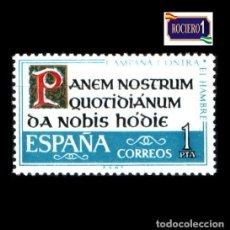 Timbres: ESPAÑA 1963. EDIFIL 1512. CAMPAÑA CONTRA EL HAMBRE. NUEVO** MNH. Lote 209257635