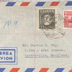 Sellos: ESPAÑA: CARTA CIRCULADA EN EL AÑO 1951. Lote 209313737