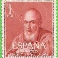 Francobolli: EDIFIL 1292 SELLOS ESPAÑA AÑO 1960 JUAN DE RIBERA. Lote 243234000