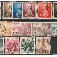 Sellos: ESPAÑA AÑO 1951 COMPLETO USADO. Lote 209701092
