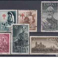 Sellos: ESPAÑA AÑO 1953 COMPLETO USADO. Lote 209701097