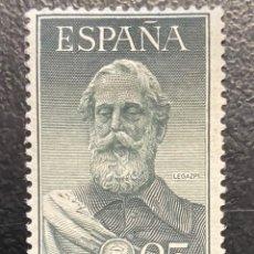 Sellos: ESPAÑA SELLO Nº 1124. Lote 209997505