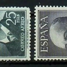 Sellos: SELLOS ESPAÑA 1955- FOTO 954- Nº 1164(ESQUINA TOCADA). Lote 210311948