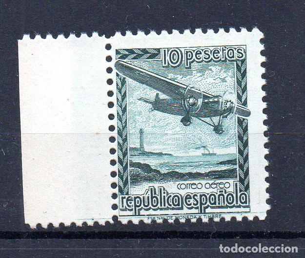 ESPAÑA SELLOS DEL AÑO 1939 AVION EN VUELO** (Sellos - España - II Centenario De 1.950 a 1.975 - Nuevos)