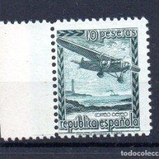 Sellos: ESPAÑA SELLOS DEL AÑO 1939 AVION EN VUELO**. Lote 210427278