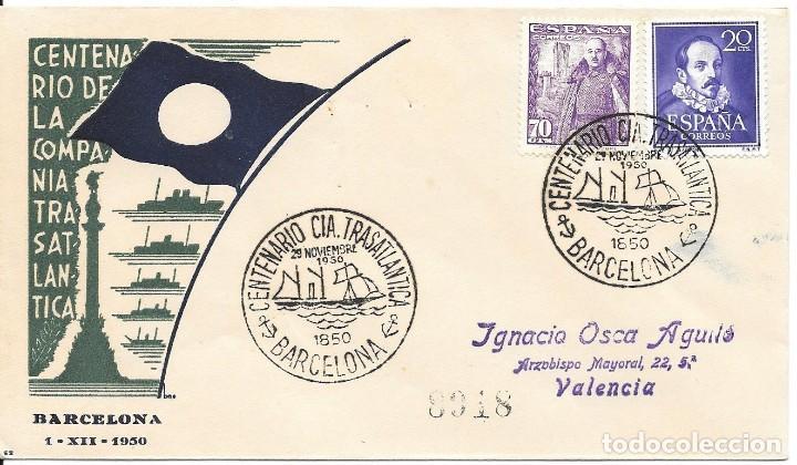 SPD CENTENARIO CIA TRASATLANTICA BARCELONA. DE BARCELONA A VALENCIA 1950 (Sellos - España - II Centenario De 1.950 a 1.975 - Cartas)