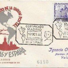 Sellos: SPD VI CONGRESO DE LA UPAE. DE MADRID A VALENCIA 1950. Lote 210473286