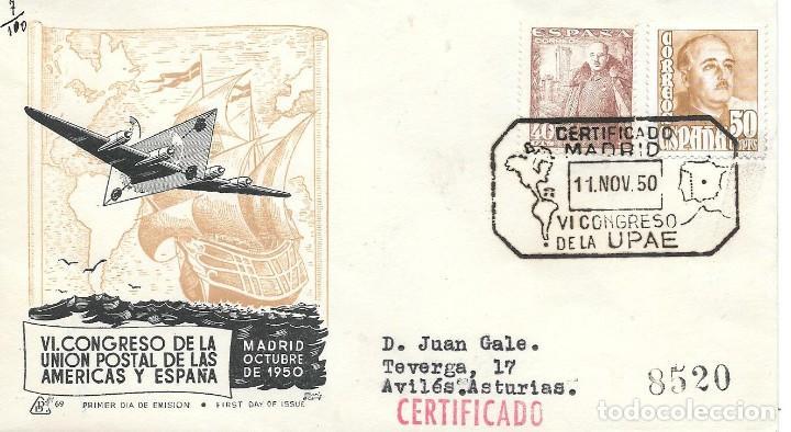 SOBRE CONMEMORATIVO VI CONGRESO DE LA UPAE. DE MADRID A AVILES 1950 (Sellos - España - II Centenario De 1.950 a 1.975 - Cartas)