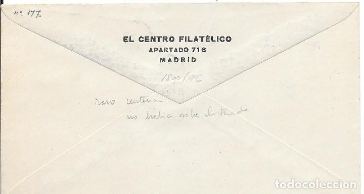 Sellos: RODILLO CONMEMORATIVO DE LA EXPOSICION DEL CENTENARIO DEL SELLO. INTERIOR MADRID. 1950 - Foto 2 - 210474330