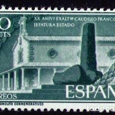 Sellos: SELLOS DE ESPAÑA AÑO 1958 MONOLITO SELLOS NUEVO**. Lote 210476973
