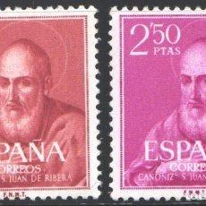 Sellos: ESPAÑA,1960 EDIFIL Nº 1292 / 1293 /**/, BEATO JUAN DE RIBERA. SIN FIJASELLOS. Lote 210525960