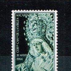 Sellos: ESPAÑA 1964 - EDIFIL 1598** - CORONACIÓN DE LA VIRGEN DE LA MACARENA. Lote 210526743