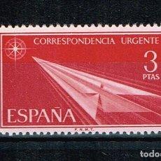 Sellos: ESPAÑA 1965 - EDIFIL 1671** - CORREO URGENTE. Lote 210526830