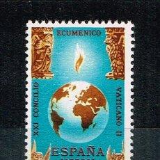 Sellos: ESPAÑA 1965 - EDIFIL 1695** - CLAUSURA DEL CONCILIO ECUMÉNICO VATICANO II. Lote 210527006