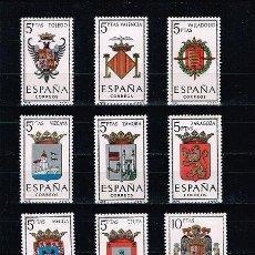 Sellos: ESPAÑA 1965 - EDIFIL 1696-1704** - ESCUDOS DE LAS CAPITALES DE PROVINCIA ESPAÑOLAS GRUPO V. Lote 210527046