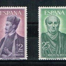 Sellos: ESPAÑA 1966 - EDIFIL 1705-08** - PERSONAJES ESPAÑOLES. Lote 210527080
