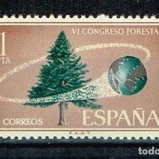 Sellos: ESPAÑA 1966 - EDIFIL 1736** - VI CONGRESO FORESTAL MUNDIAL. Lote 210527197