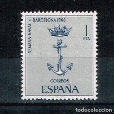 Sellos: ESPAÑA 1966 - EDIFIL 1737** - SEMANA NAVAL EN BARCELONA. Lote 210527227