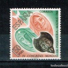 Sellos: ESPAÑA 1966 - EDIFIL 1746** - IV CONGRESO MUNDIAL DE PSIQUIATRÍA. Lote 210527241