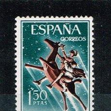 Sellos: ESPAÑA 1966 - EDIFIL 1749** - EUROPA CEPT. Lote 210527315