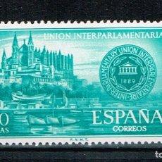 Sellos: ESPAÑA 1967 - EDIFIL 1789** - CONFERENCIA INTERPARLAMENTARIA EN PALMA DE MALLORCA. Lote 210527406