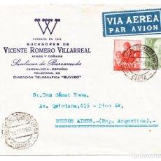 Sellos: 1960 SOBRE SANLÚCAR DE BARRAMEDA A BUENOS AIRES. Lote 210672192