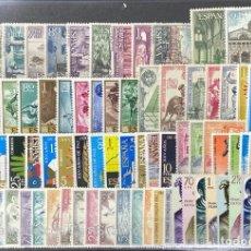 Sellos: SELLOS. ESPAÑA. AÑO 1964 COMPLETO. NUEVO. VER FOTOS. Lote 210723199
