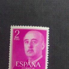 Sellos: SELLO GENERAL FRANCO 2 PTAS. . CORREOS ESPAÑA. Lote 210940634