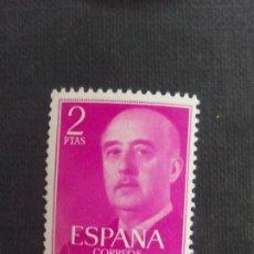 Sellos: SELLO GENERAL FRANCO 2 PTAS. . CORREOS ESPAÑA. Lote 210940700