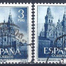 Sellos: EDIFIL 1131 AÑO SANTO COMPOSTELANO 1954 (2 SELLOS). VALOR CATÁLOGO: 13,80 €.. Lote 210946790