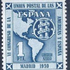 Sellos: EDIFIL 1091 CONGRESO DE LA UNIÓN POSTAL DE LAS AMÉRICAS Y ESPAÑA 1951. VALOR CATÁLOGO: 12 €. MNH **. Lote 210949866