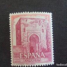 Sellos: LA ALHAMBRA DE GRANADA. 4 PTA. NUEVO. CORREOS ESPAÑA. Lote 210961457