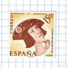 Sellos: EDIFIL 1224 IV CENTENARIO MUERTE DE CARLOS I -SELLO NUEVO 1958. Lote 118141011