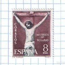 Sellos: EDIFIL 1472 MISTERIOS SANTISIMO ROSARIO -SELLO NUEVO II CENTENARIO 1962. Lote 211441367